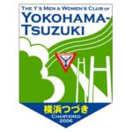 横浜つづきワイズメンズクラブ例会卓話2019.11.29