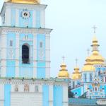 FINE ROAD(104) ウクライナの教会堂を訪ねて(3) 聖ミハイルの黄金ドーム修道院