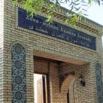 タジキスタン 第2の都市ホジェンドの豪華なハウスミュージアム